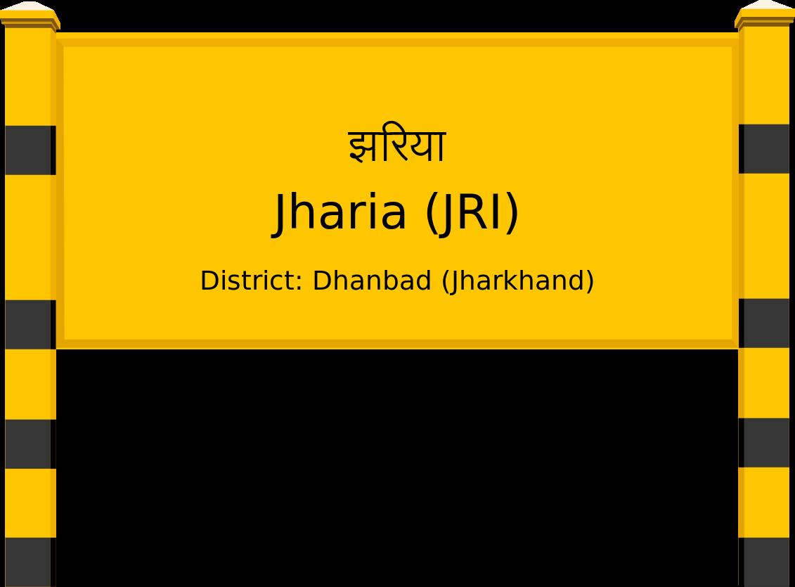Jharia (JRI) Railway Station