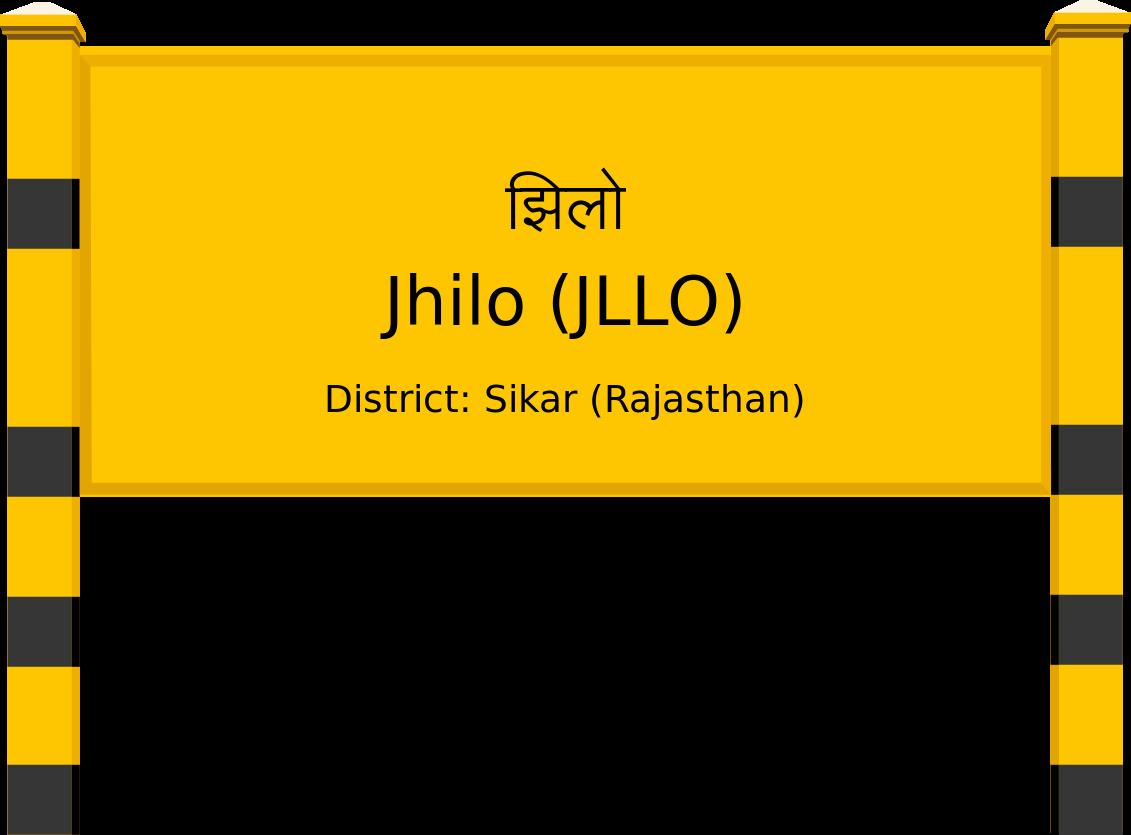 Jhilo (JLLO) Railway Station