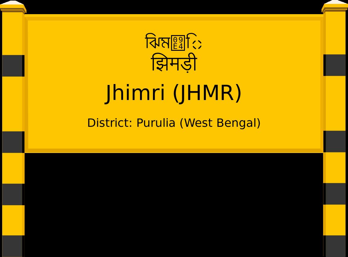 Jhimri (JHMR) Railway Station