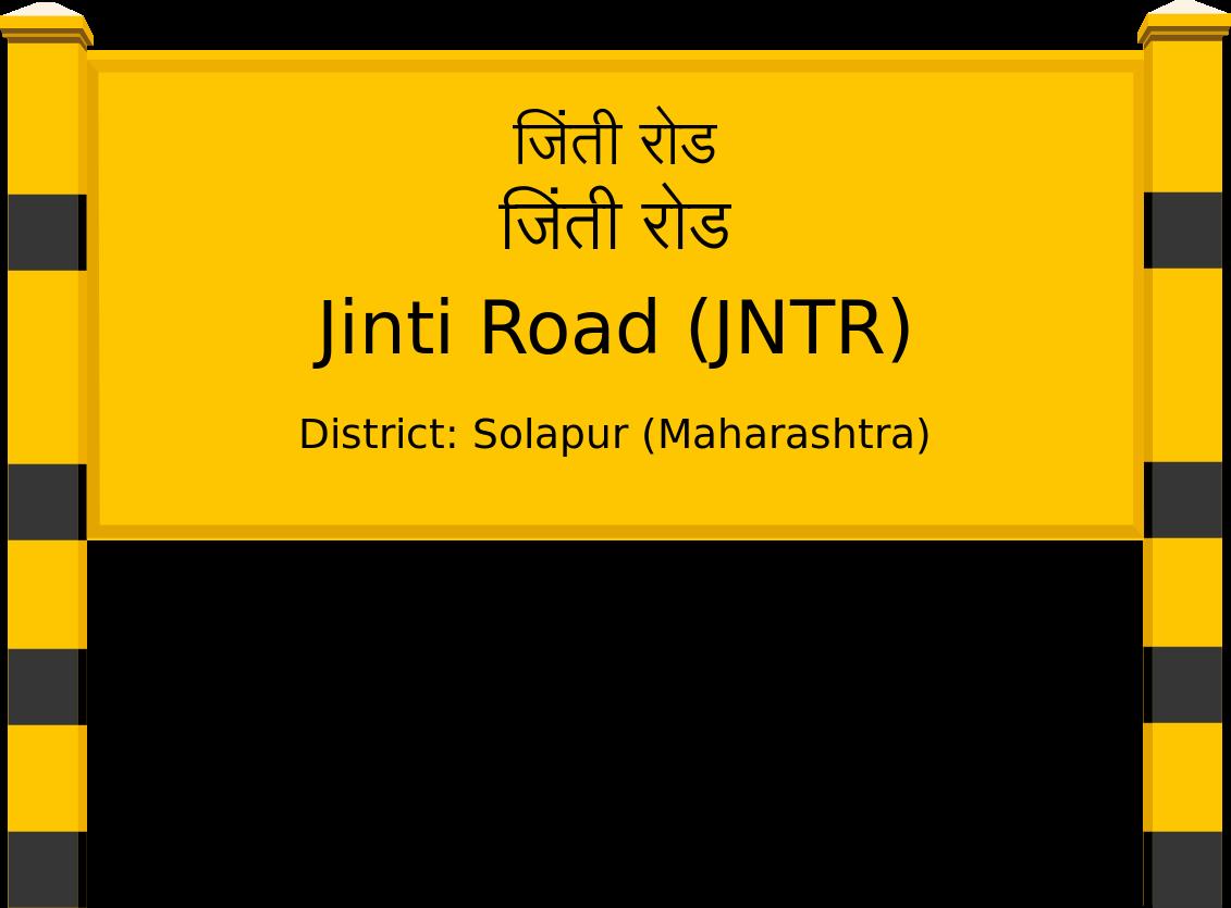 Jinti Road (JNTR) Railway Station