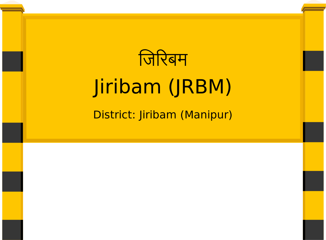 Jiribam (JRBM) Railway Station