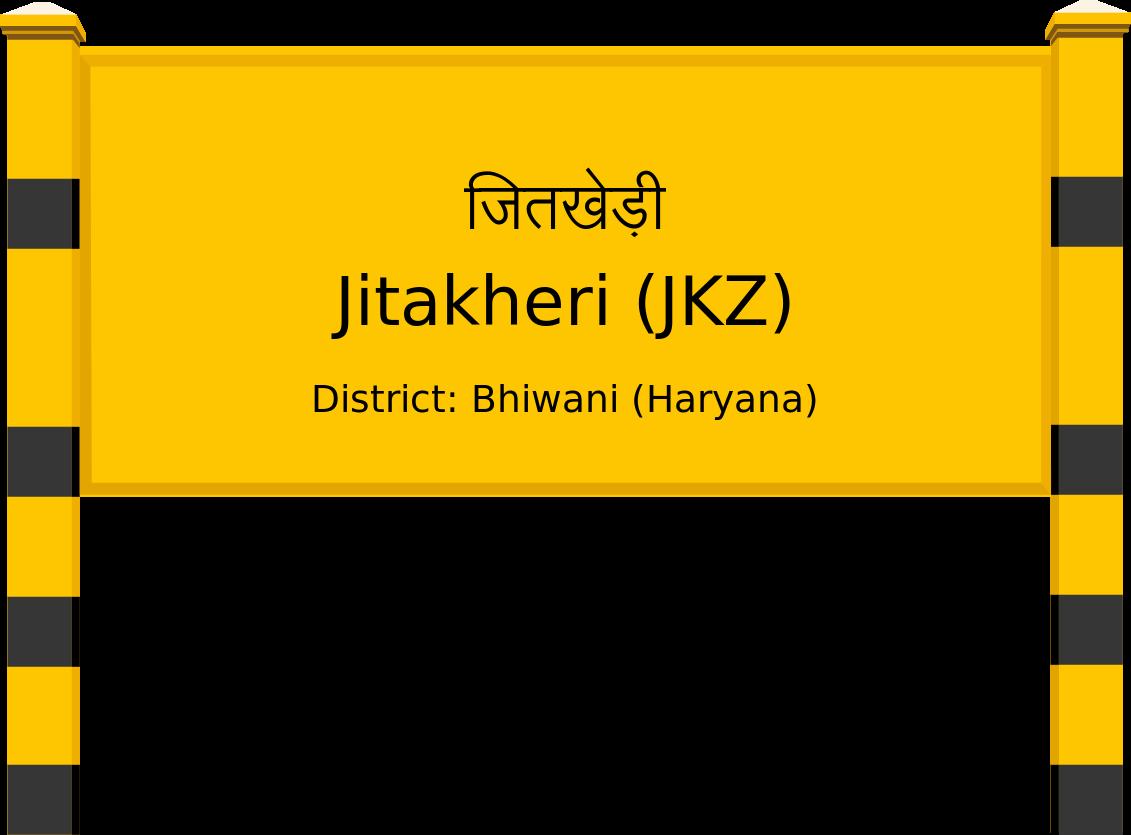 Jitakheri (JKZ) Railway Station
