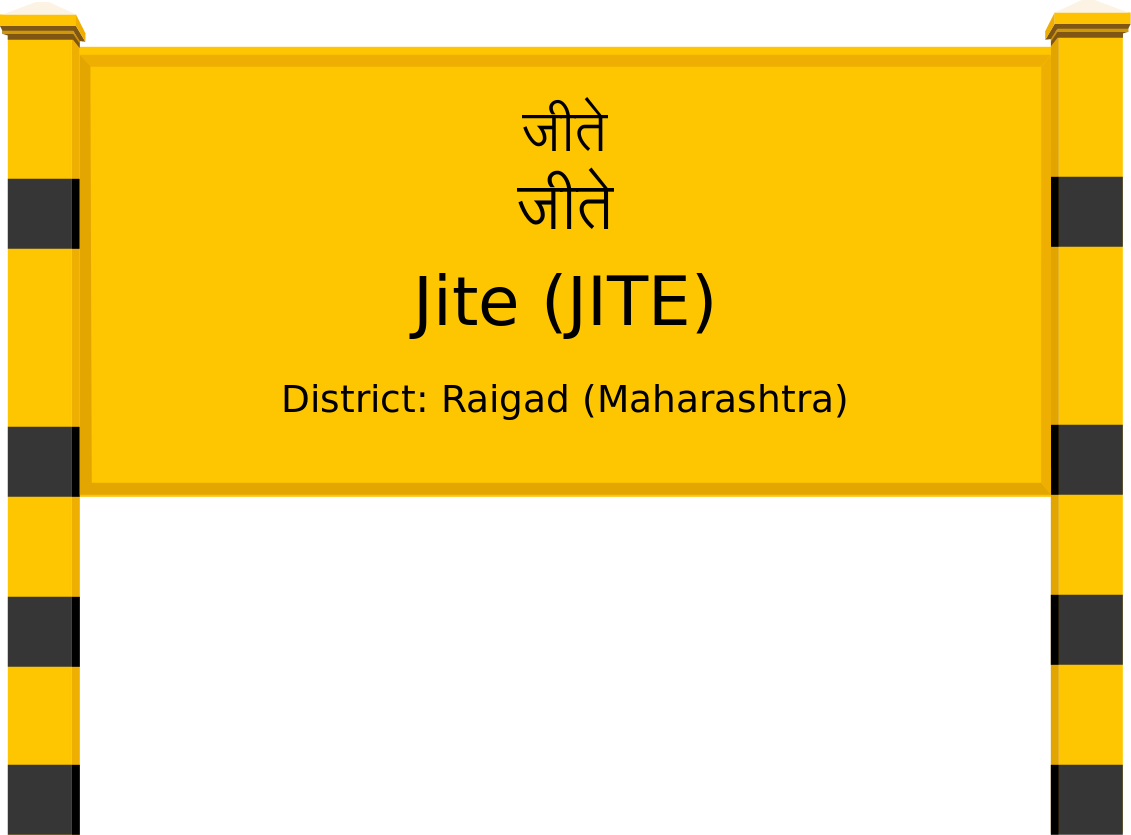 Jite (JITE) Railway Station