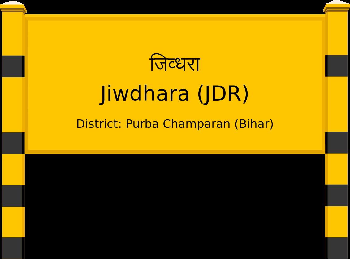 Jiwdhara (JDR) Railway Station