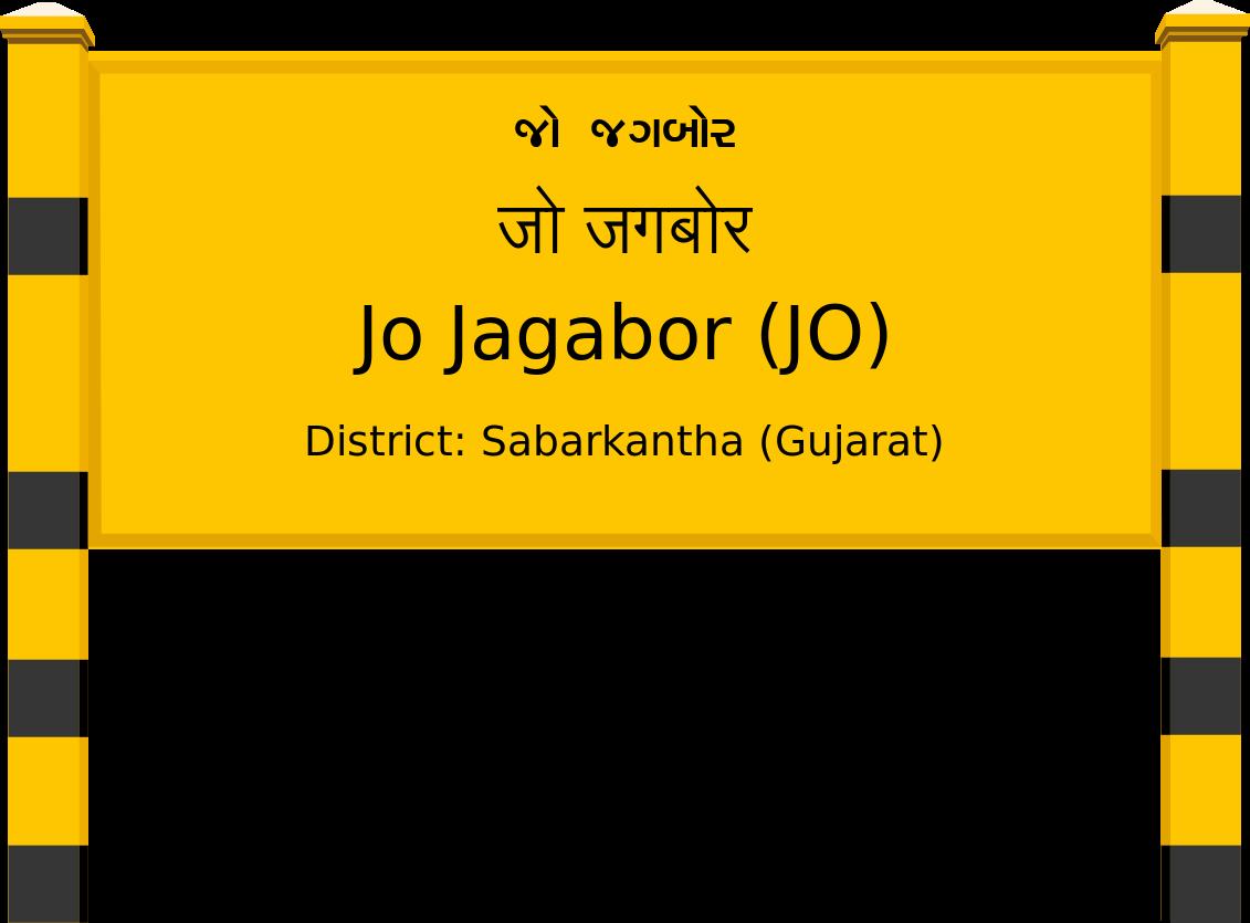 Jo Jagabor (JO) Railway Station