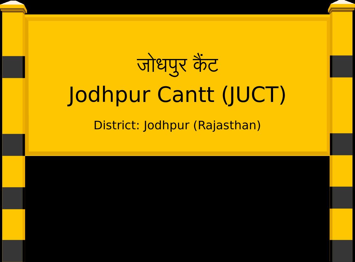 Jodhpur Cantt (JUCT) Railway Station