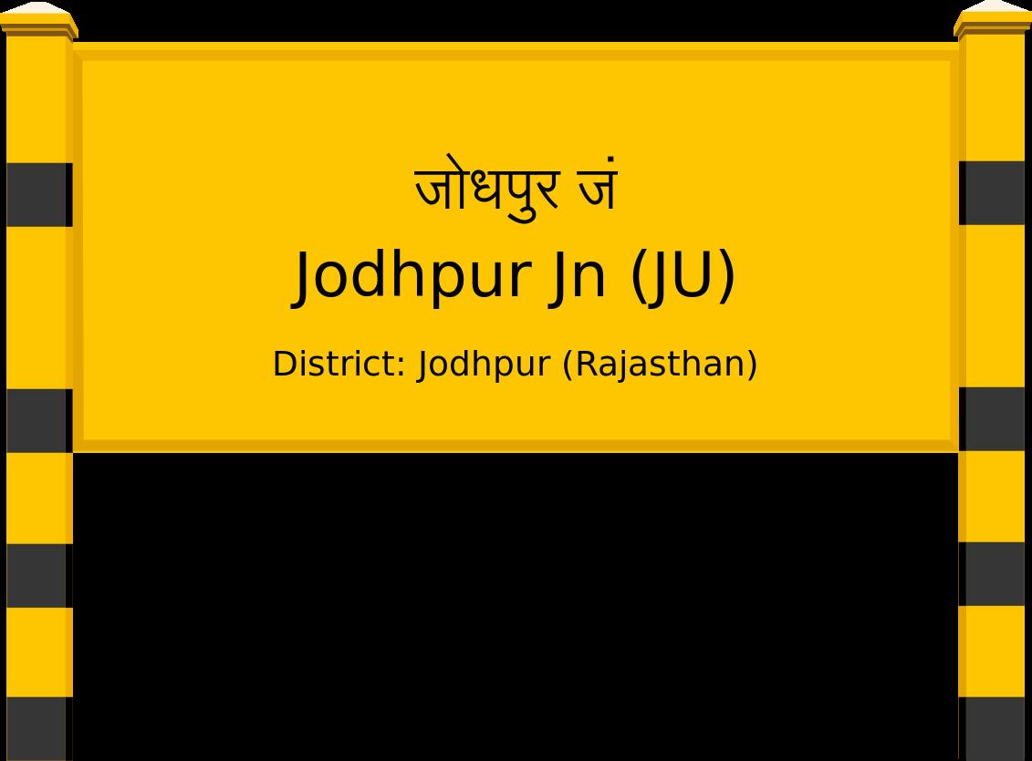 Jodhpur Jn (JU) Railway Station