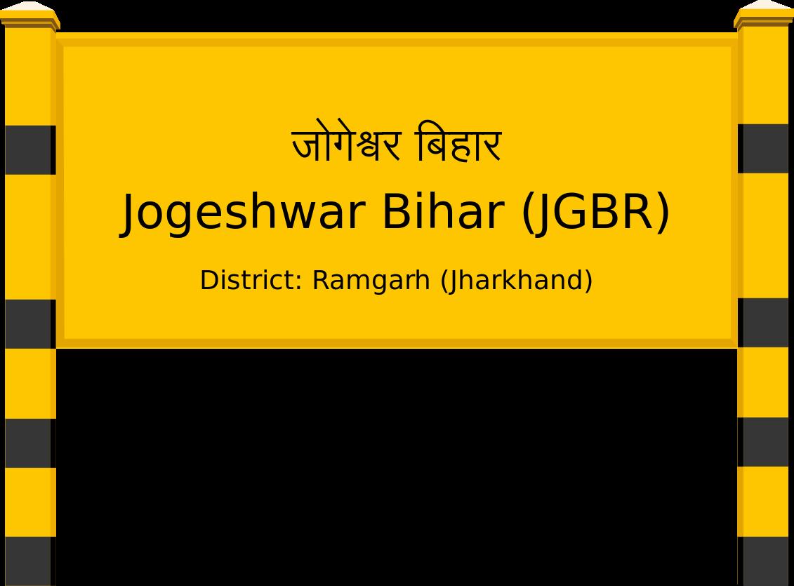 Jogeshwar Bihar (JGBR) Railway Station