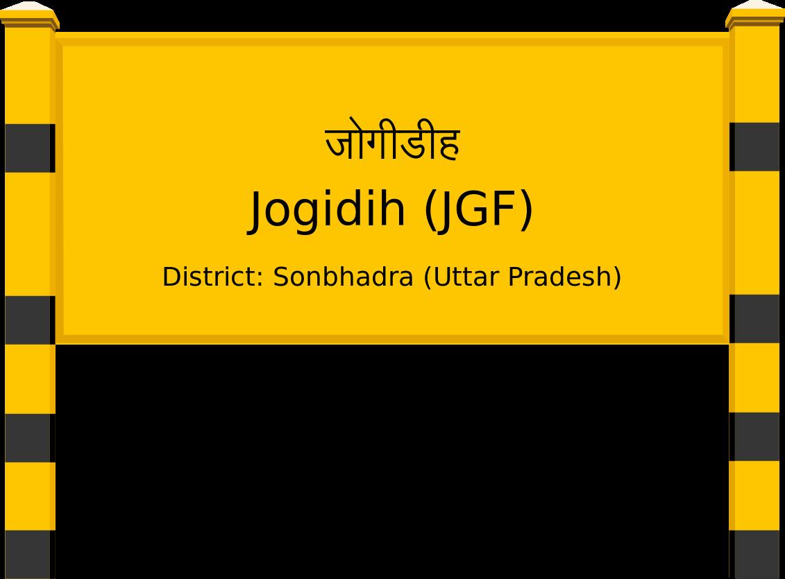 Jogidih (JGF) Railway Station