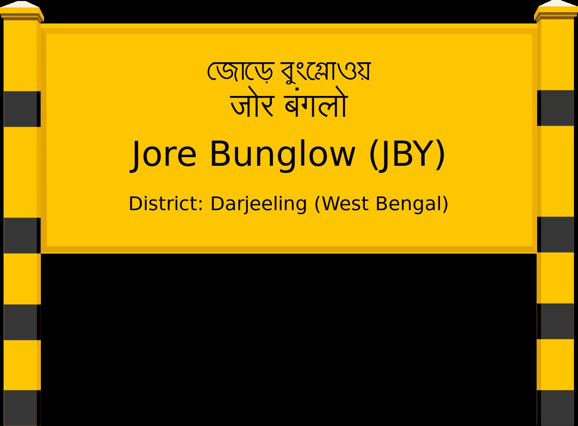 Jore Bunglow (JBY) Railway Station