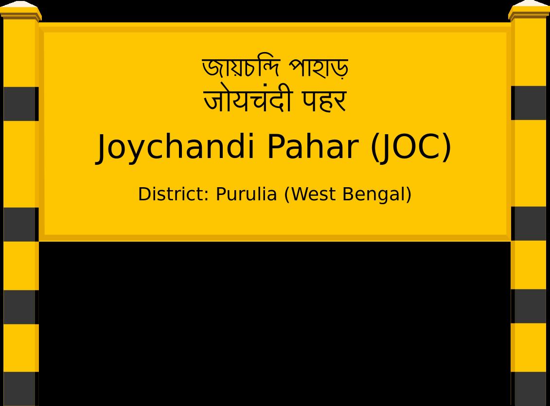 Joychandi Pahar (JOC) Railway Station