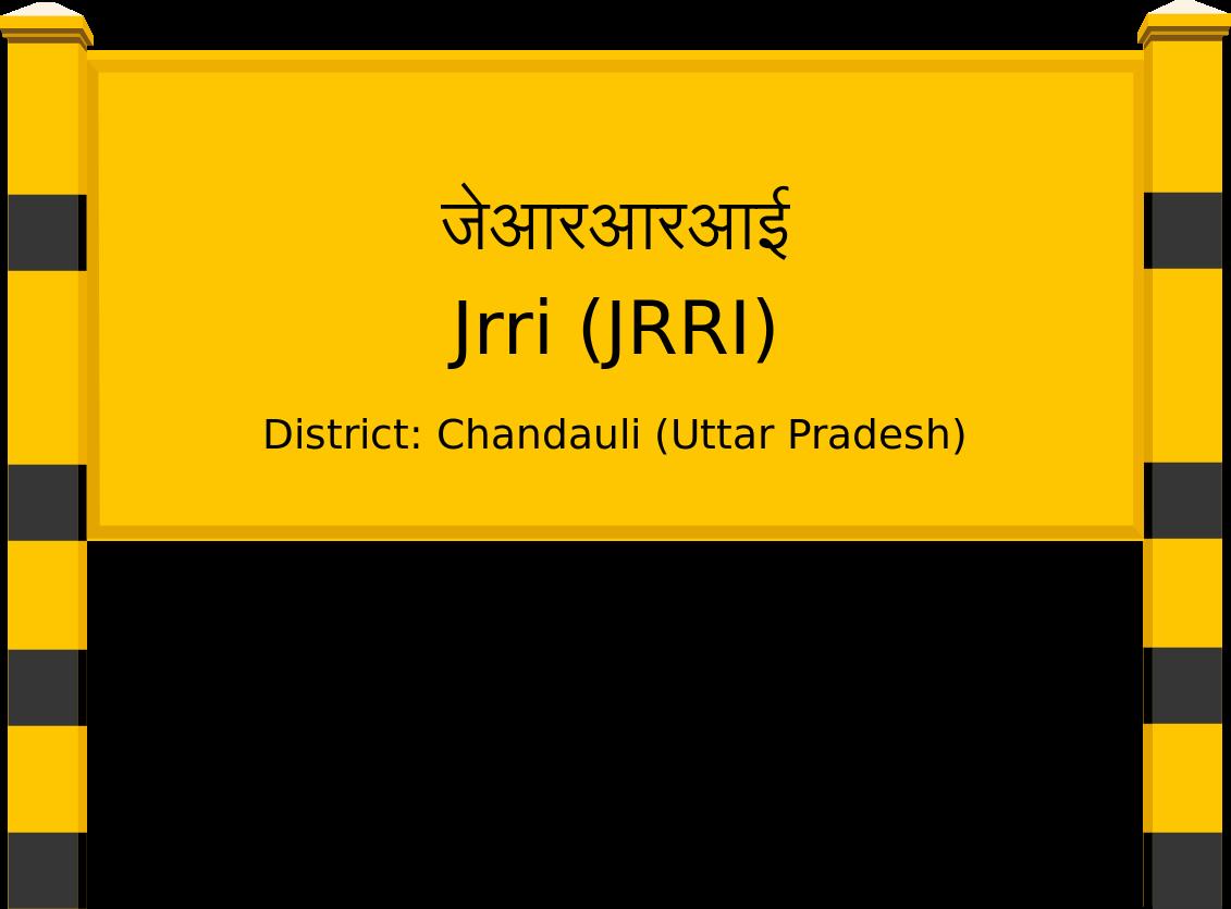Jrri (JRRI) Railway Station