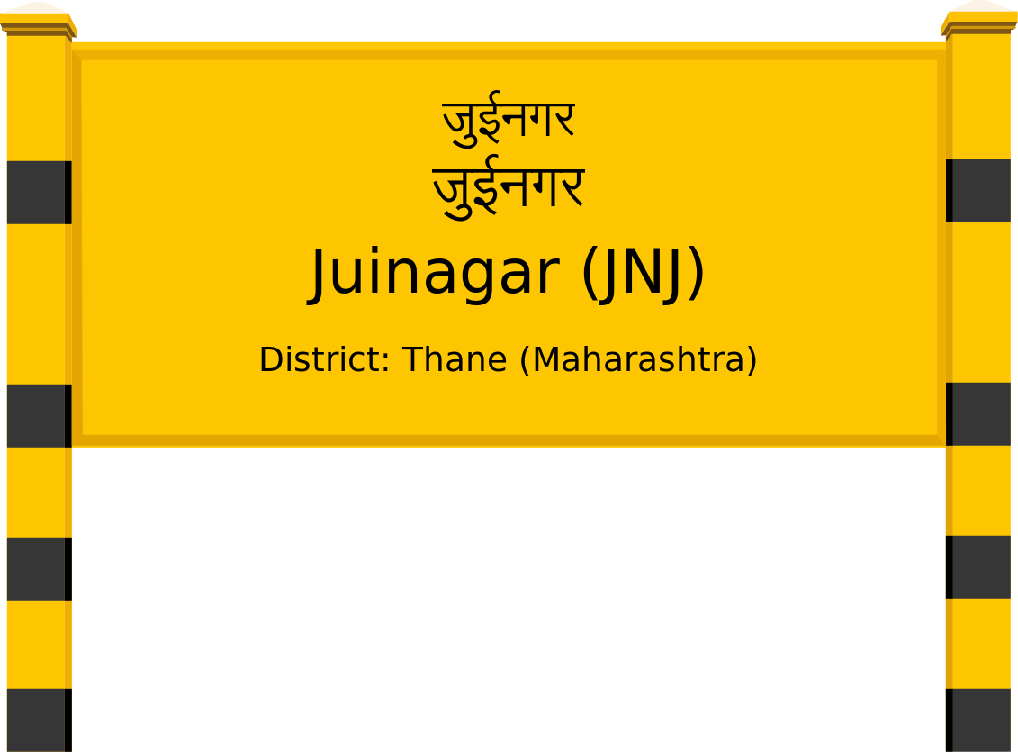 Juinagar (JNJ) Railway Station