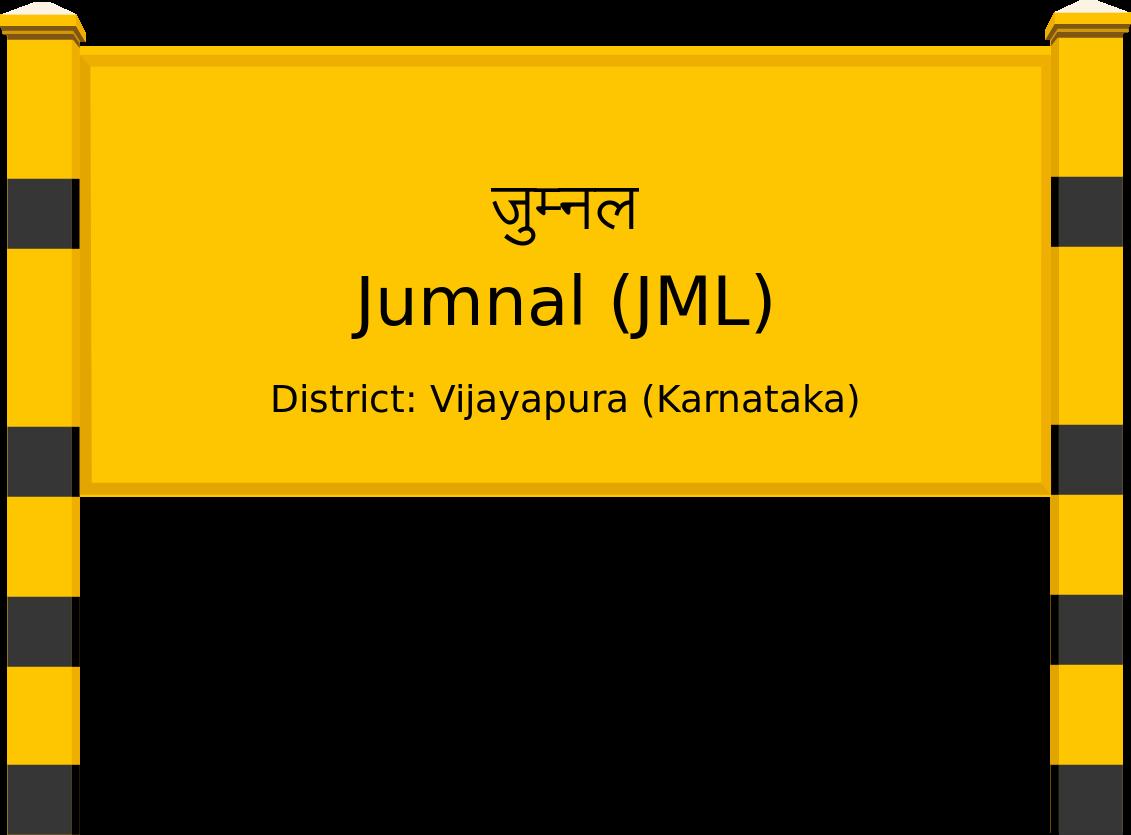 Jumnal (JML) Railway Station