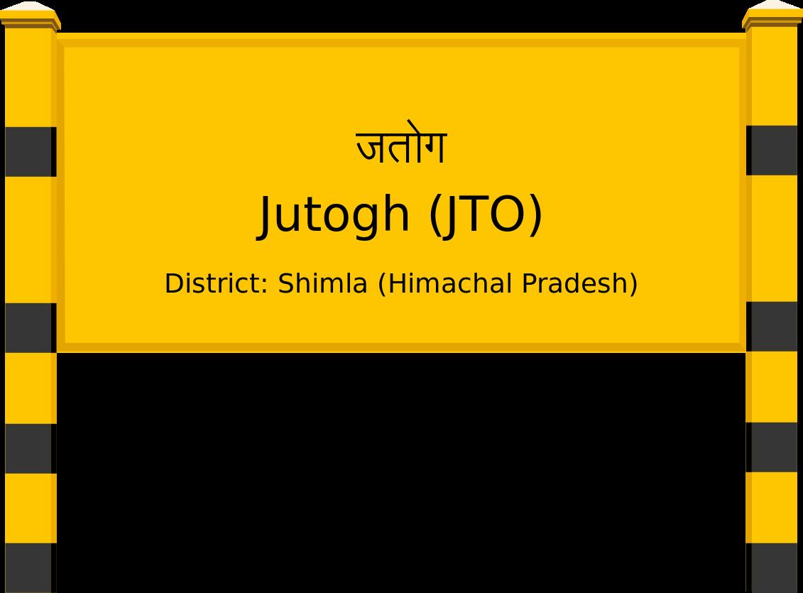 Jutogh (JTO) Railway Station