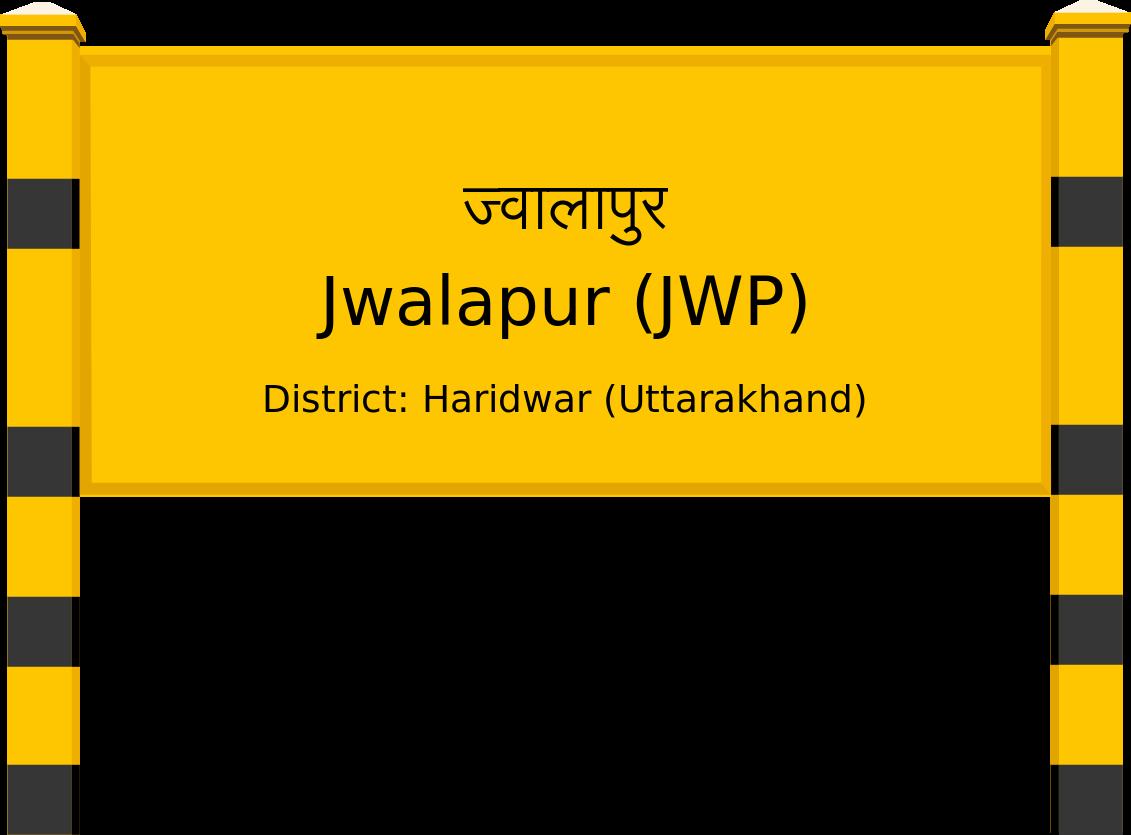 Jwalapur (JWP) Railway Station