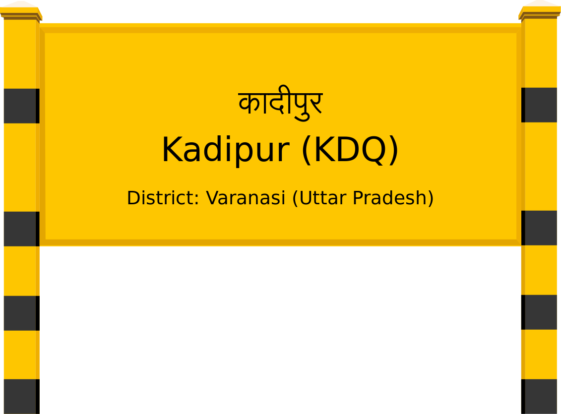 Kadipur (KDQ) Railway Station