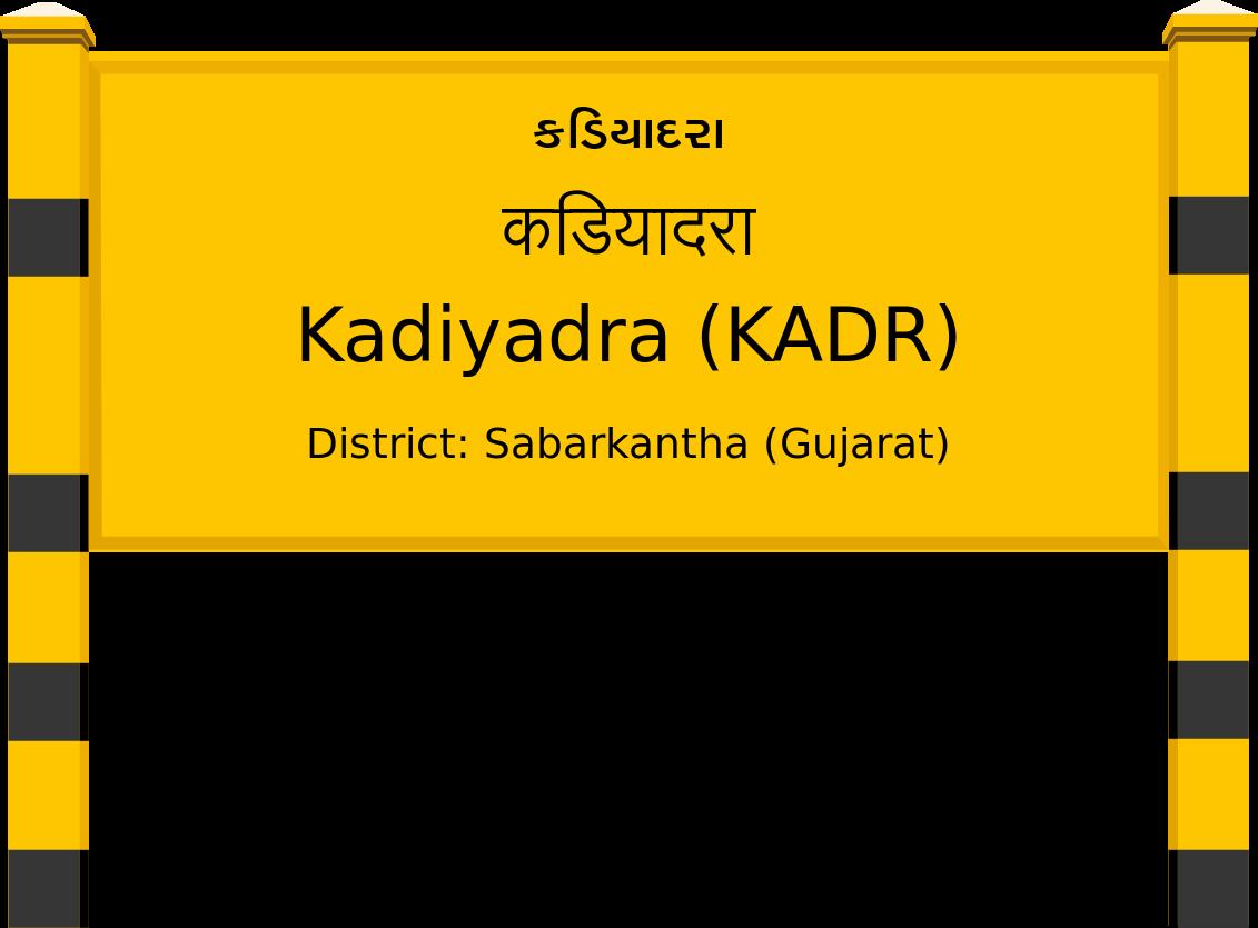 Kadiyadra (KADR) Railway Station