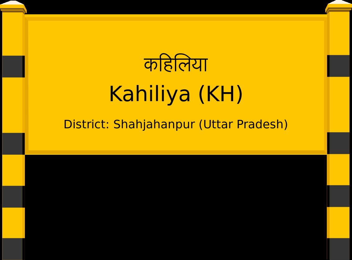 Kahiliya (KH) Railway Station