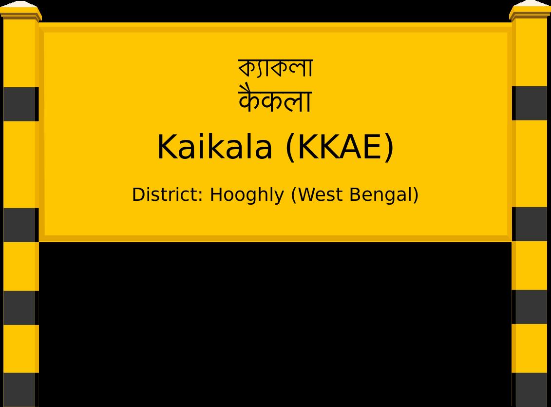 Kaikala (KKAE) Railway Station