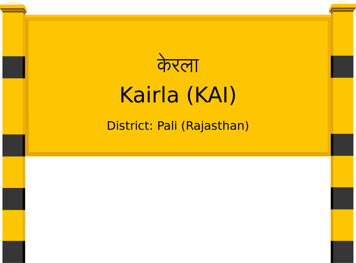 Kairla (KAI) Railway Station