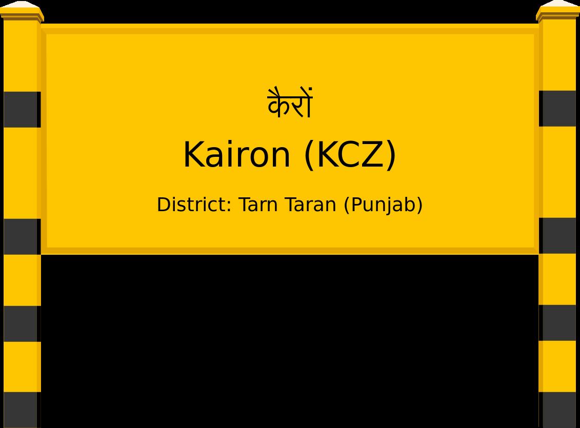 Kairon (KCZ) Railway Station