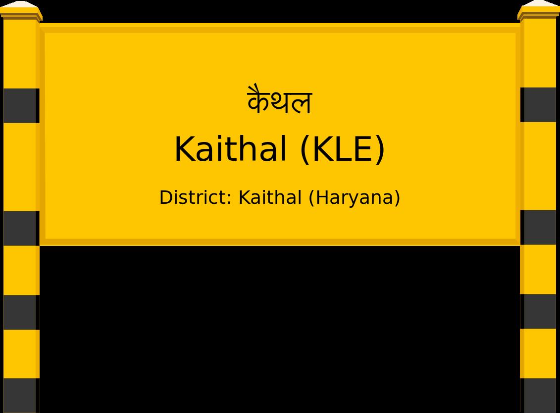 Kaithal (KLE) Railway Station