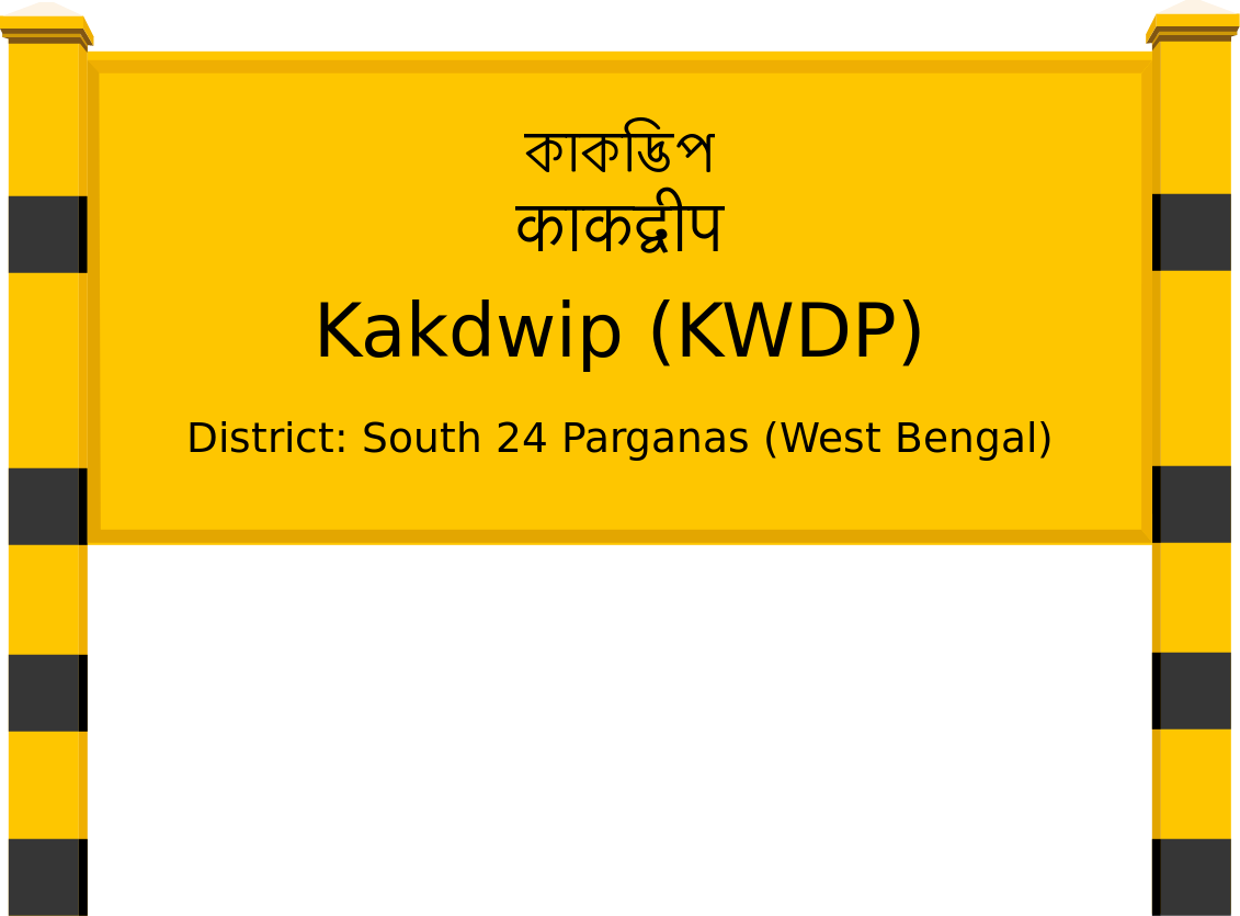 Kakdwip (KWDP) Railway Station