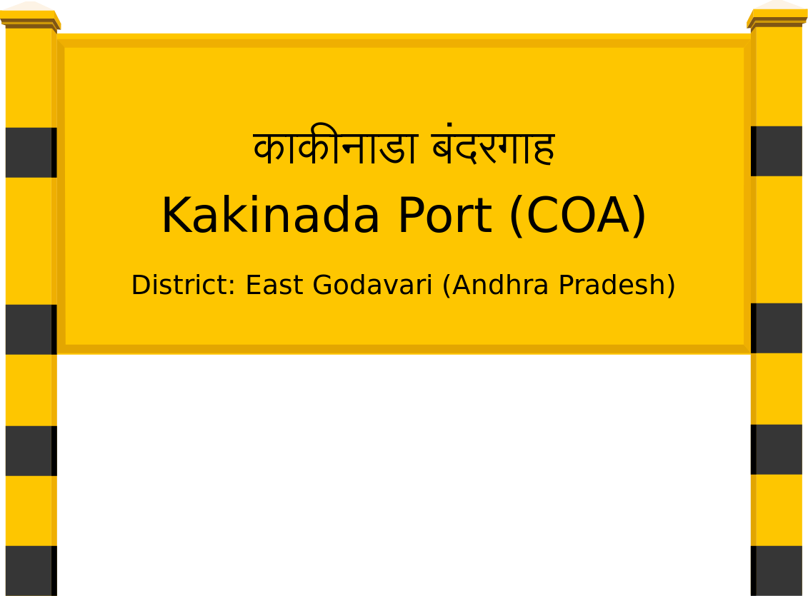 Kakinada Port (COA) Railway Station