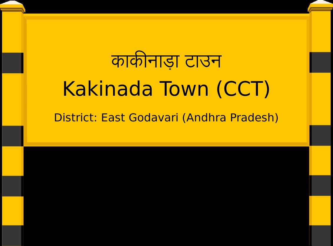 Kakinada Town (CCT) Railway Station