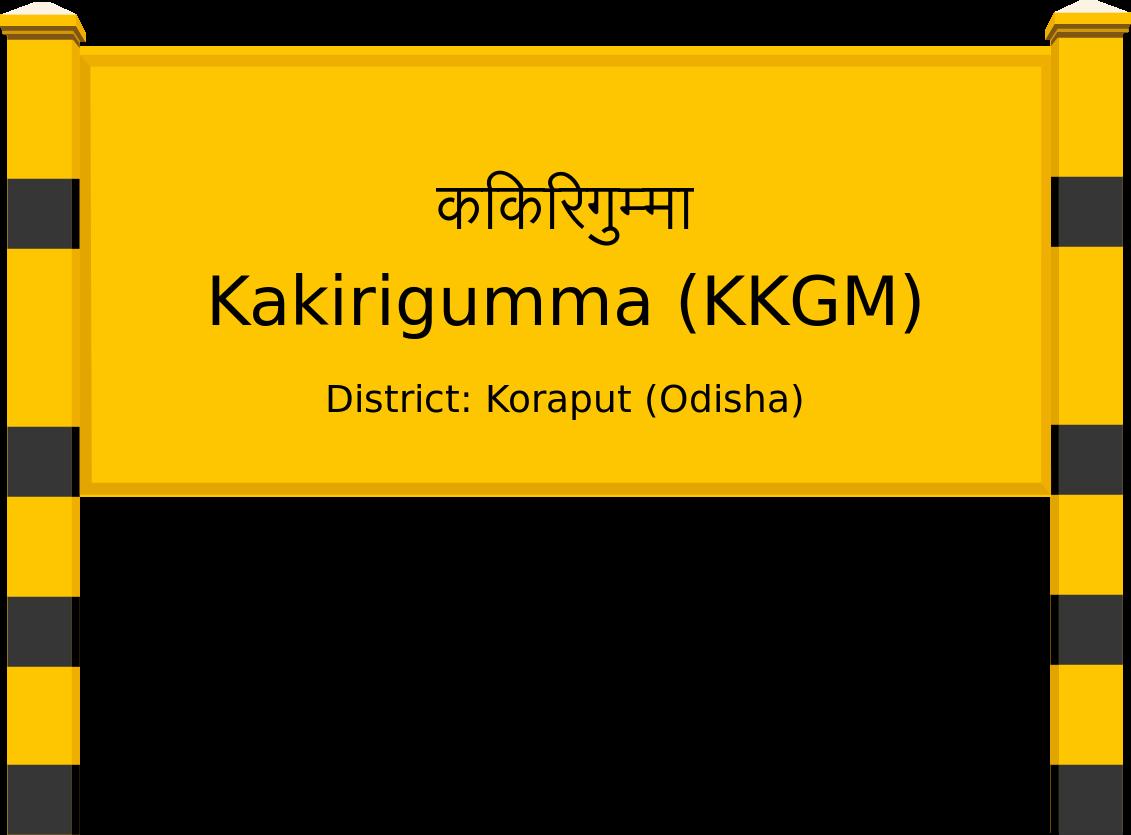 Kakirigumma (KKGM) Railway Station