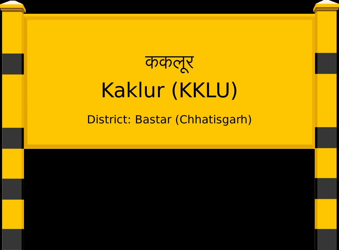 Kaklur (KKLU) Railway Station