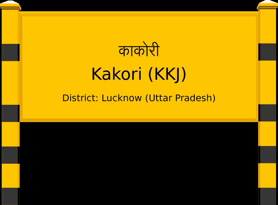 Kakori (KKJ) Railway Station