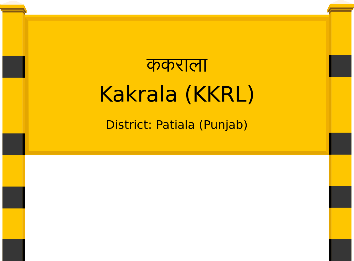 Kakrala (KKRL) Railway Station