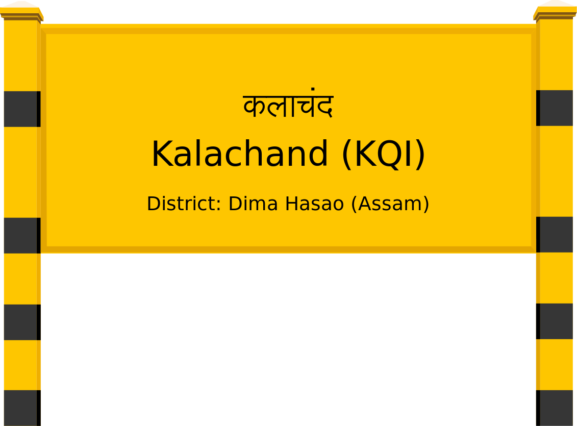 Kalachand (KQI) Railway Station