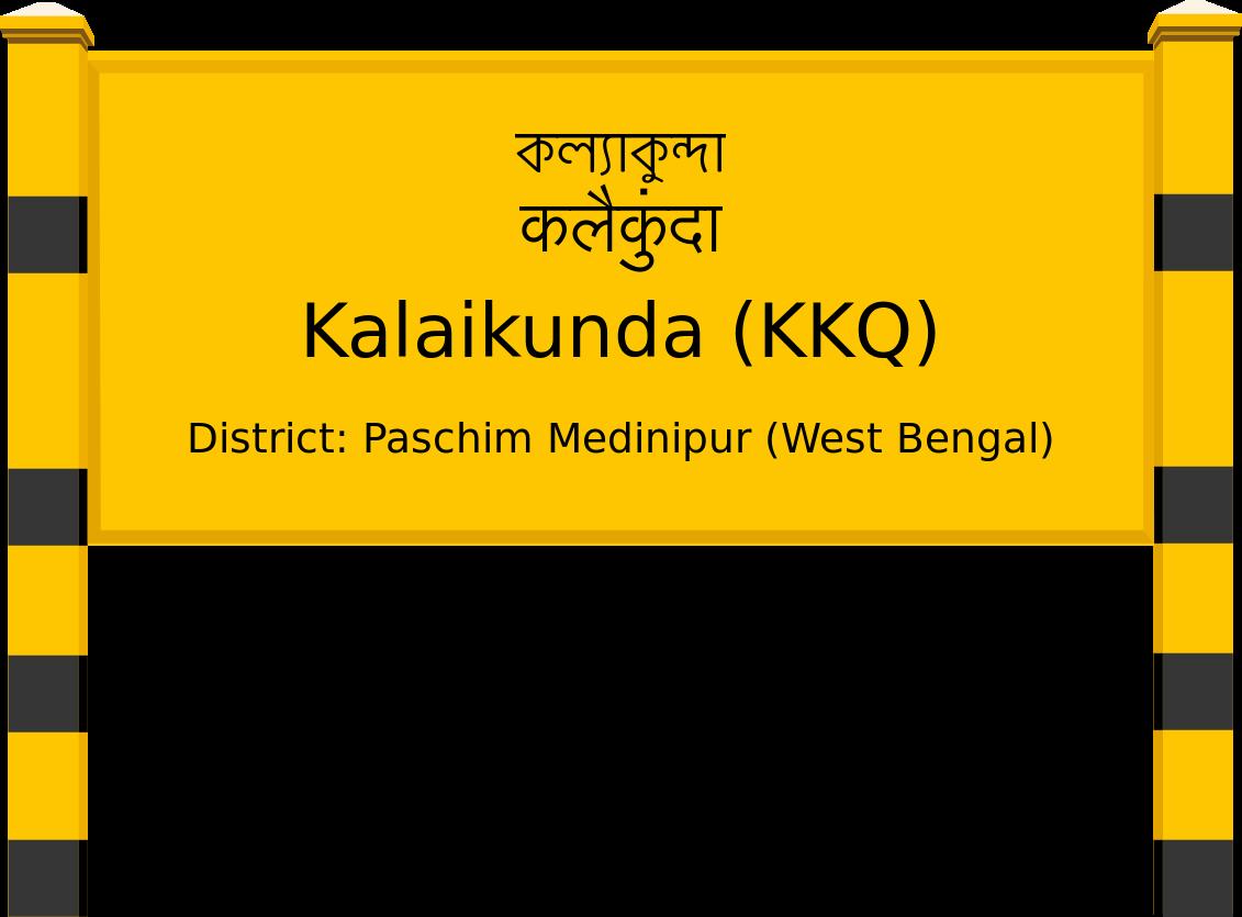 Kalaikunda (KKQ) Railway Station