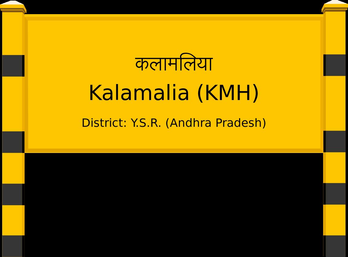Kalamalia (KMH) Railway Station