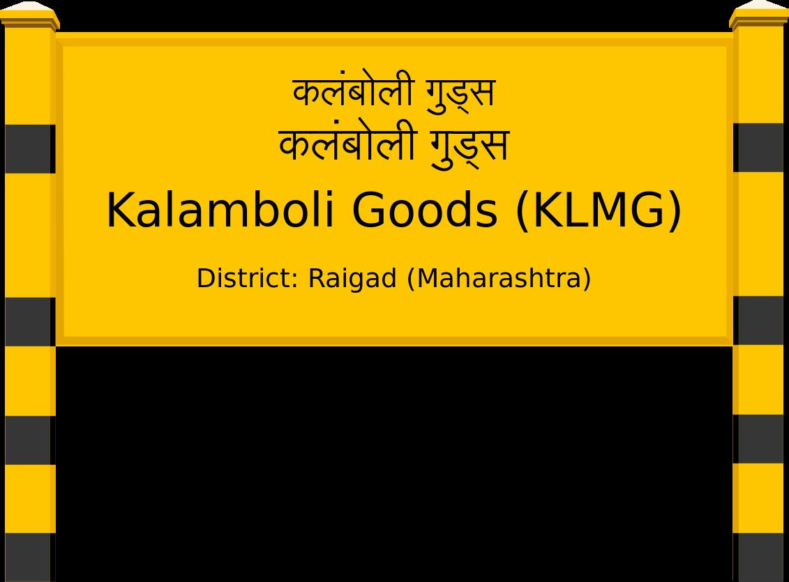 Kalamboli Goods (KLMG) Railway Station