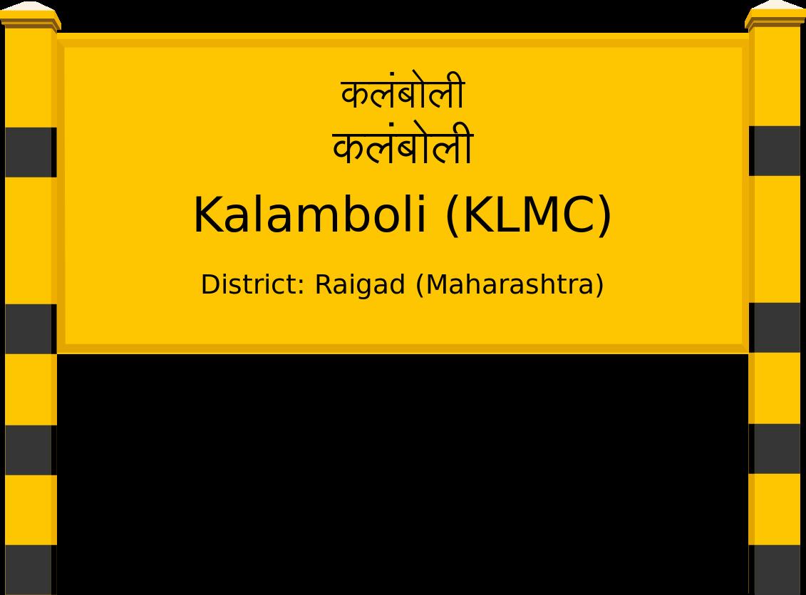 Kalamboli (KLMC) Railway Station