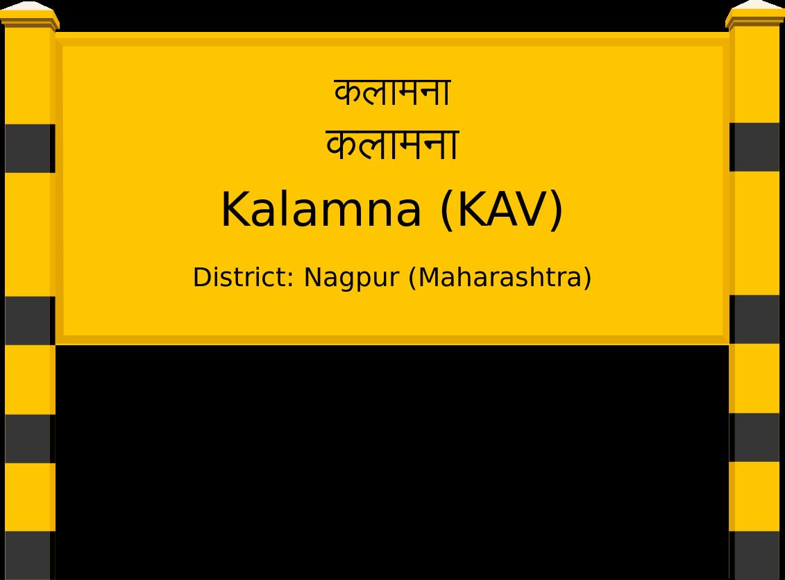 Kalamna (KAV) Railway Station