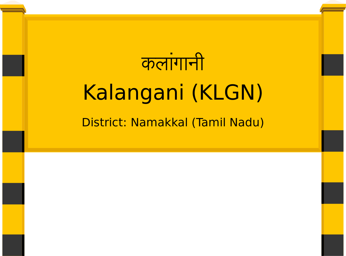Kalangani (KLGN) Railway Station