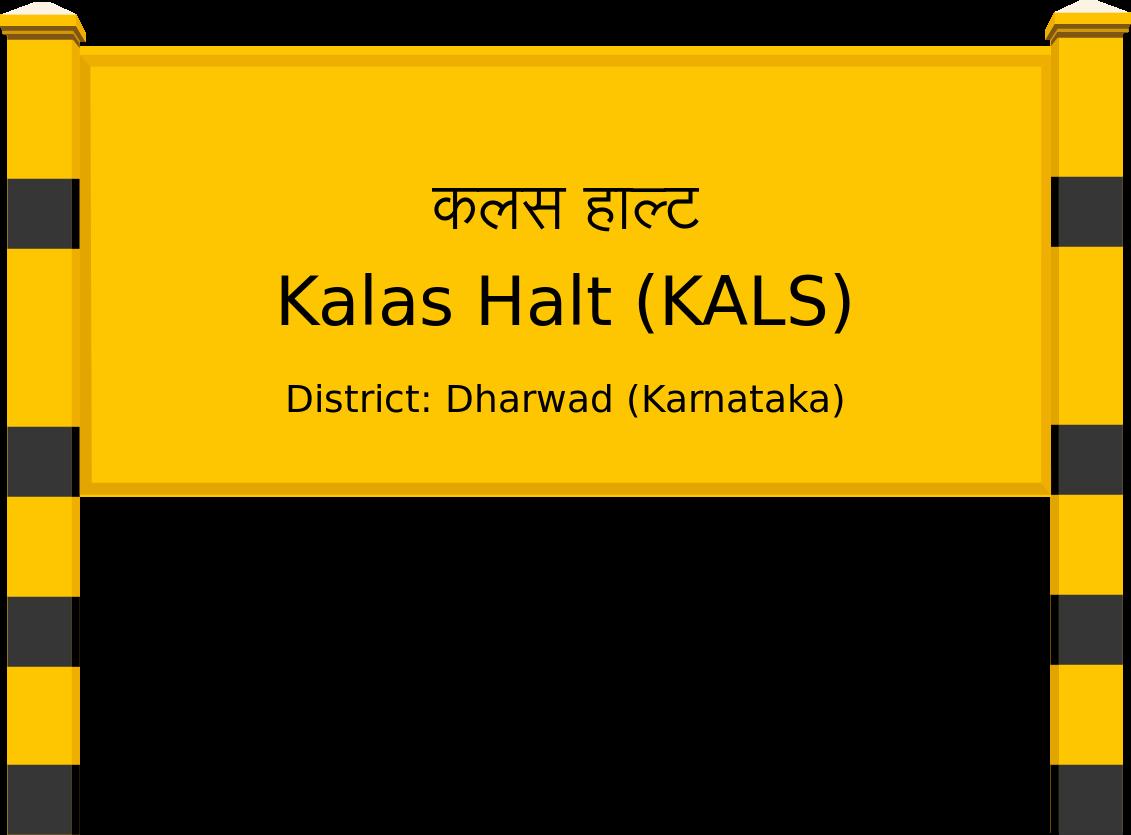 Kalas Halt (KALS) Railway Station