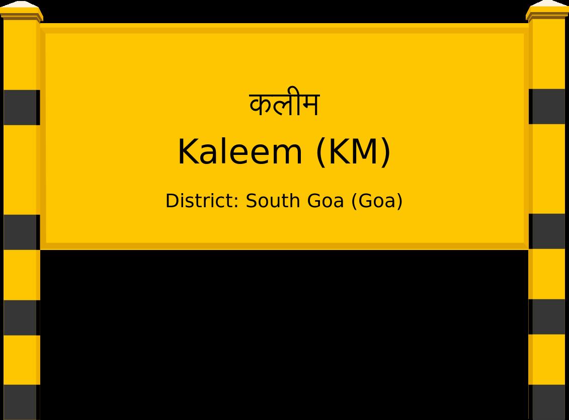 Kaleem (KM) Railway Station