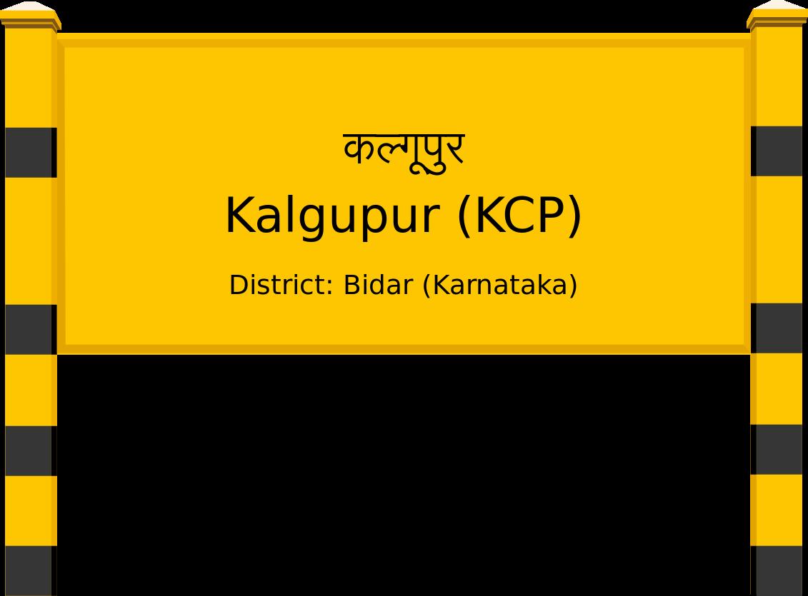 Kalgupur (KCP) Railway Station