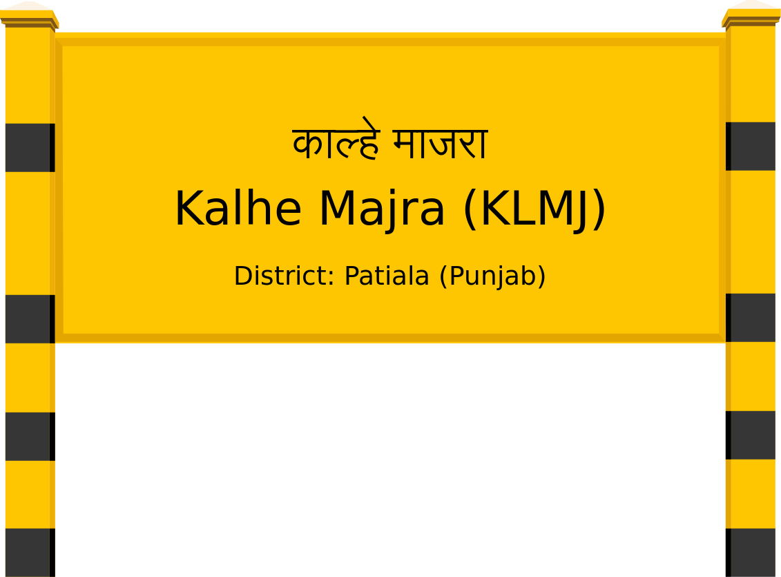 Kalhe Majra (KLMJ) Railway Station