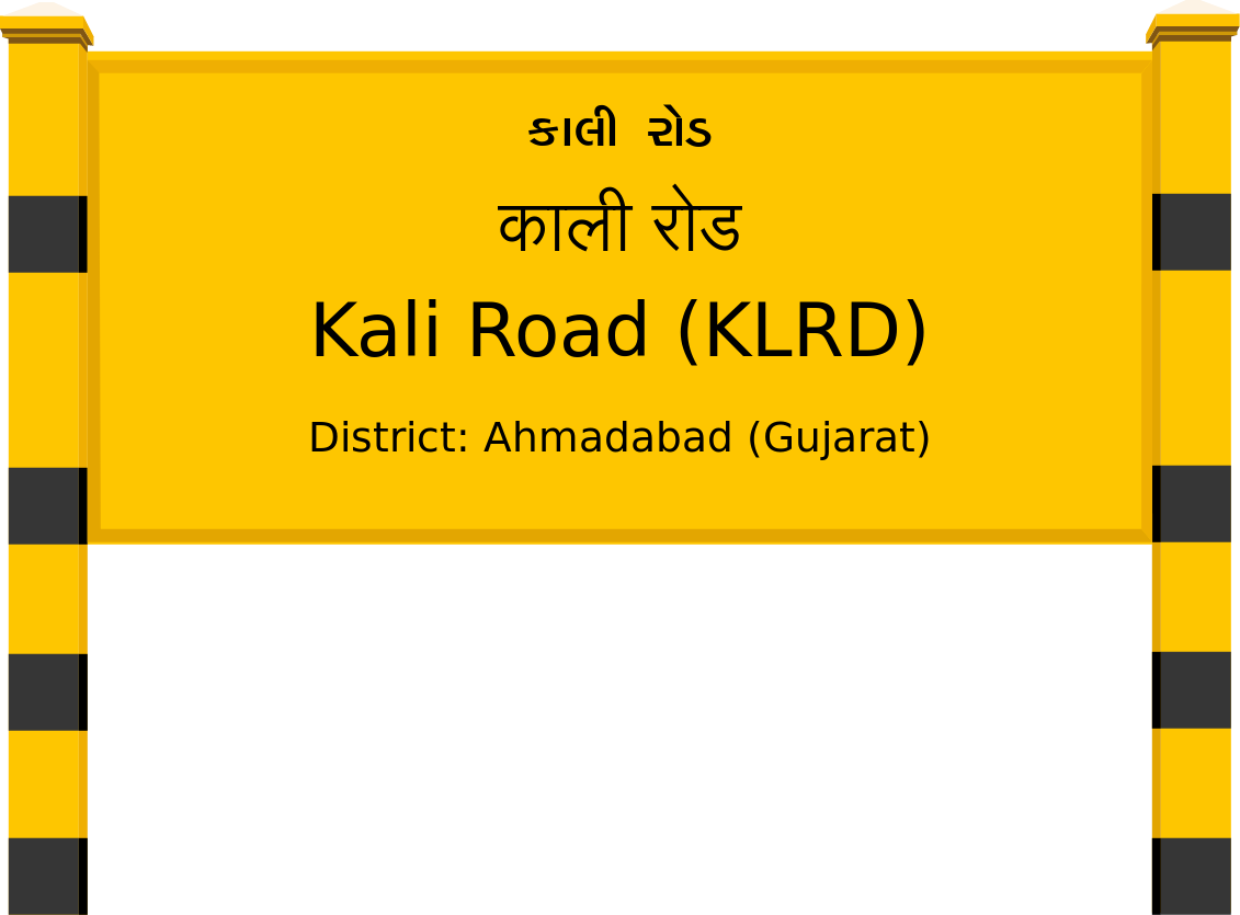Kali Road (KLRD) Railway Station