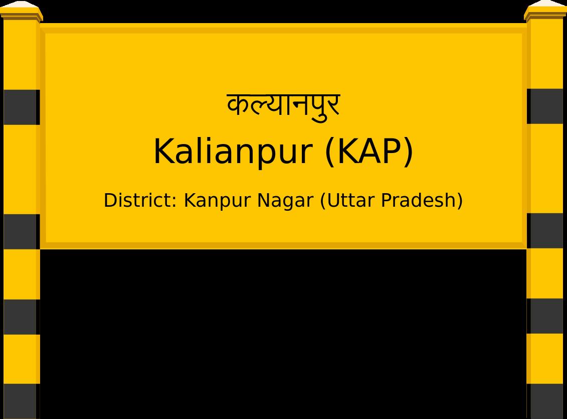 Kalianpur (KAP) Railway Station