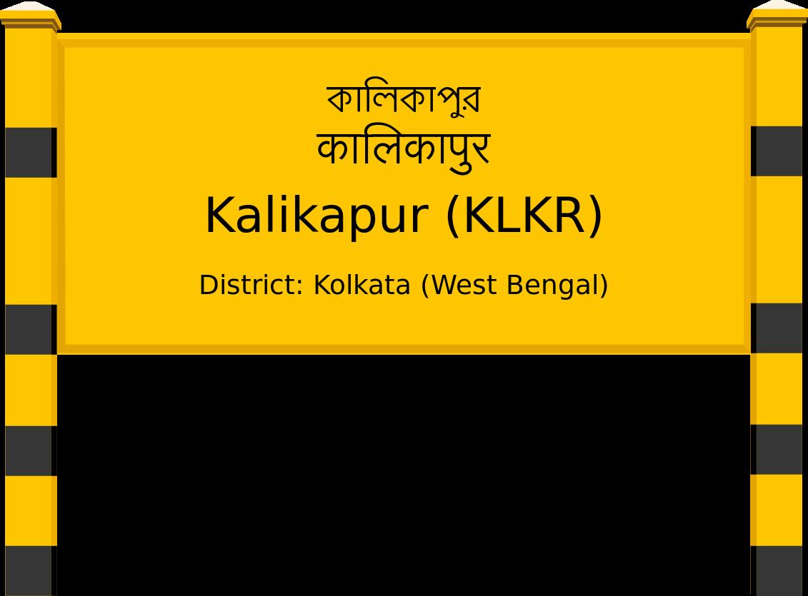 Kalikapur (KLKR) Railway Station