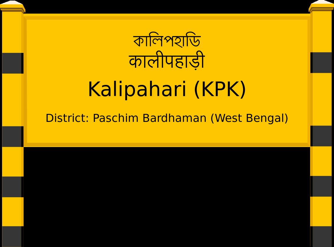 Kalipahari (KPK) Railway Station