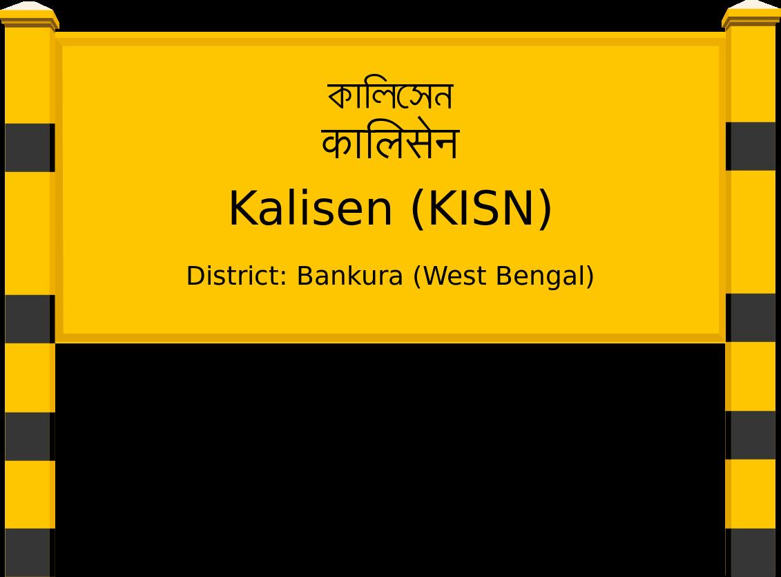 Kalisen (KISN) Railway Station